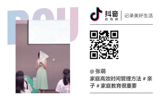 China Women Influencers Market Research User Behavior