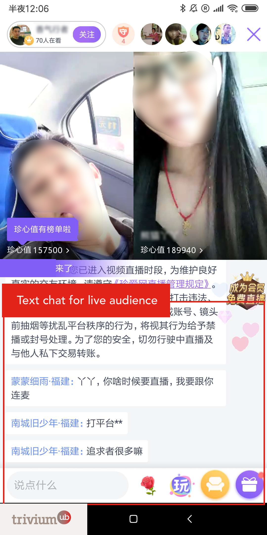China market research: dating apps matchmaking love apps live-streaming video