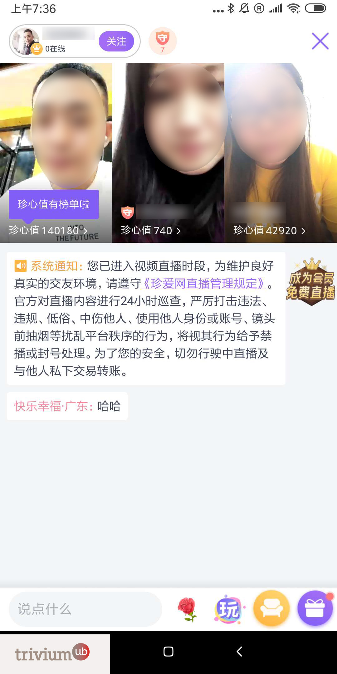 Chinese app usability feature research: dating apps matchmaking love apps live-streaming video