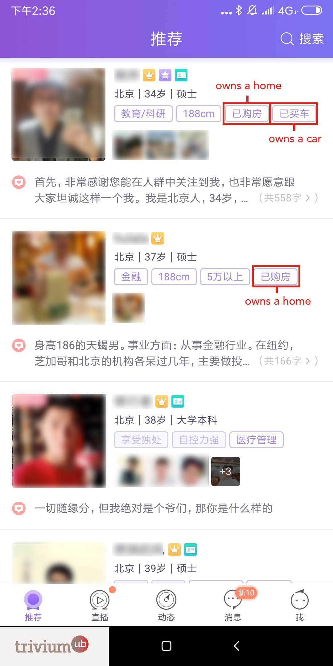 China Market Research User Behavior: Village Youth