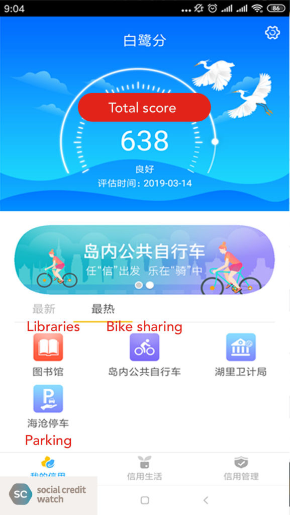 China social credit technology: Social Credit Apps